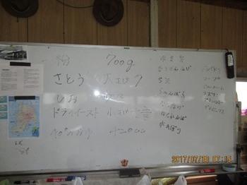 IMG_3861[1].JPG