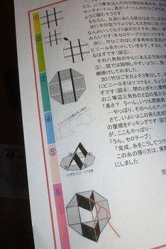 P1220452.jpg
